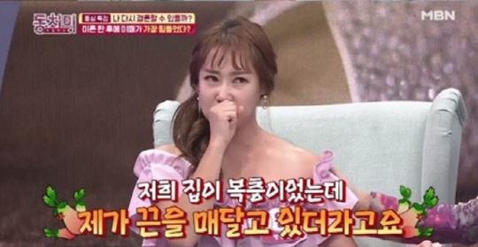 """황은정 이혼사유 """"윤기원과 미래 없구나 생각 들어 이혼"""""""